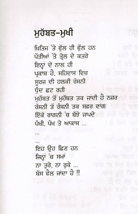 poet 135