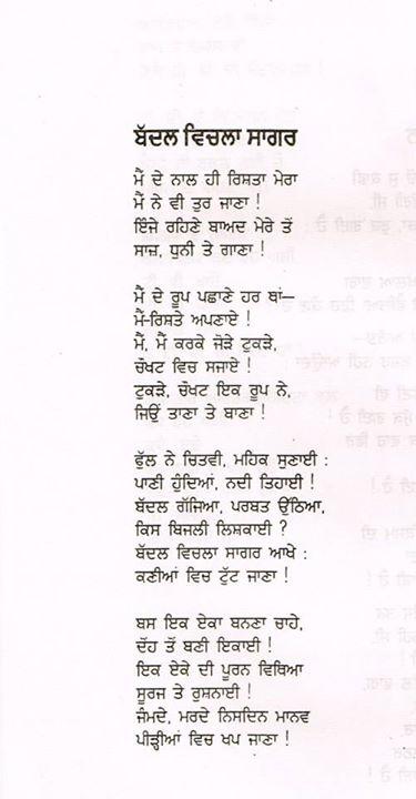 poet 138
