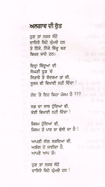 poet 139