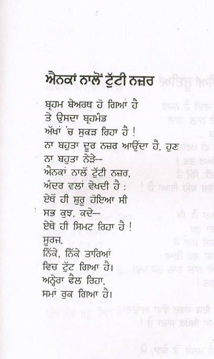 poet 149