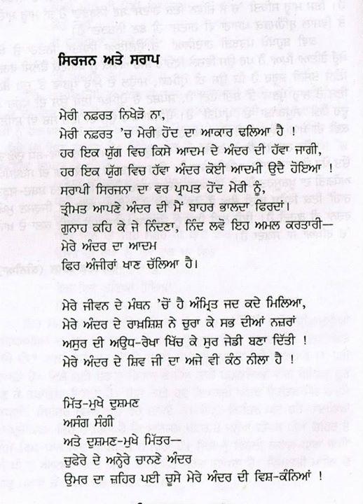 poet 150