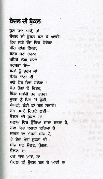 poet 152