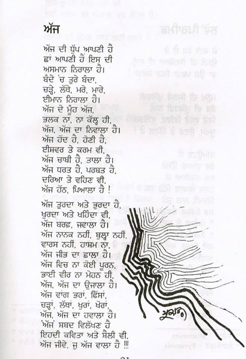 poet 153