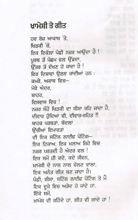 poet 154
