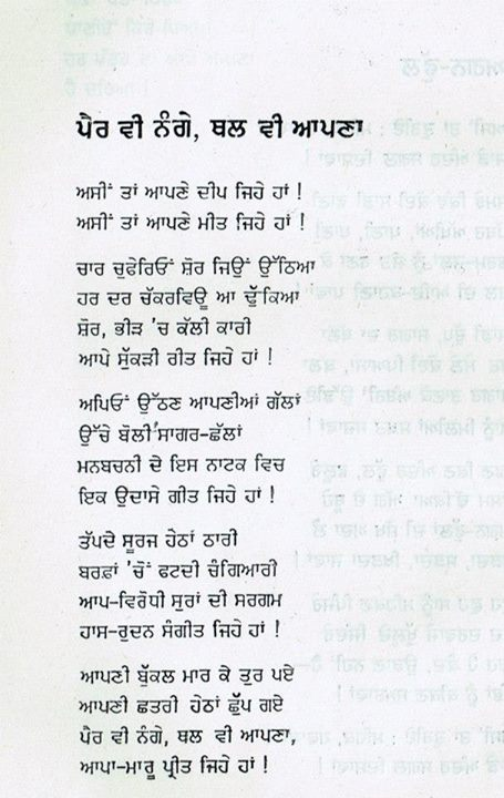 poet 156