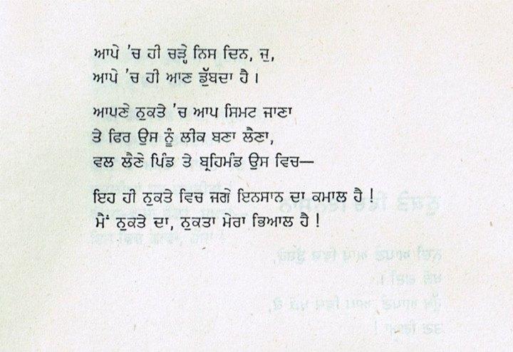 poet 157