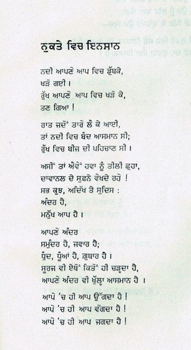 poet 158