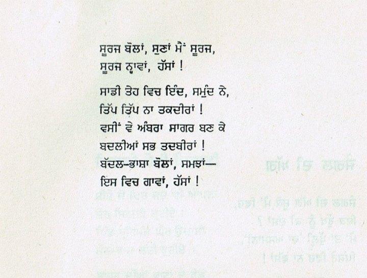 poet 159