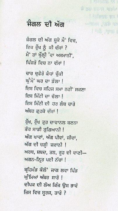 poet 160