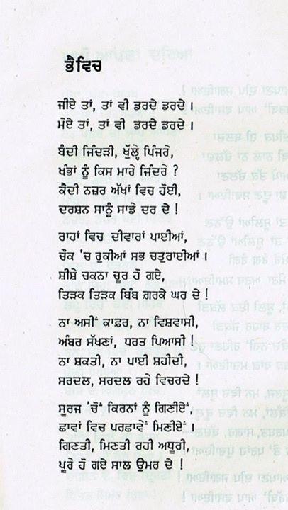 poet 161