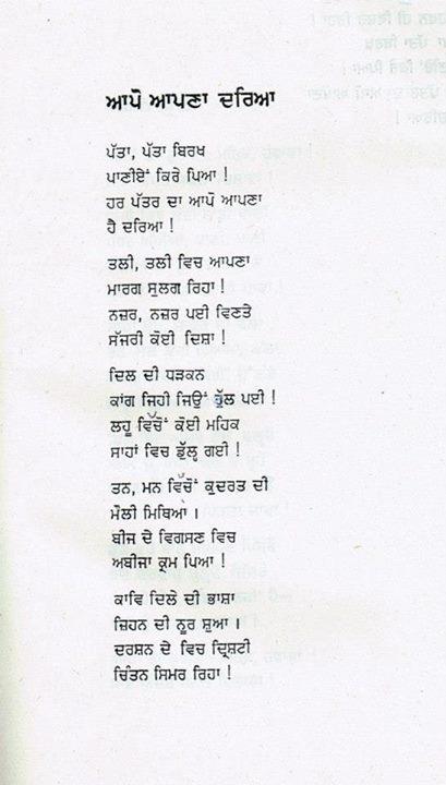 poet 163