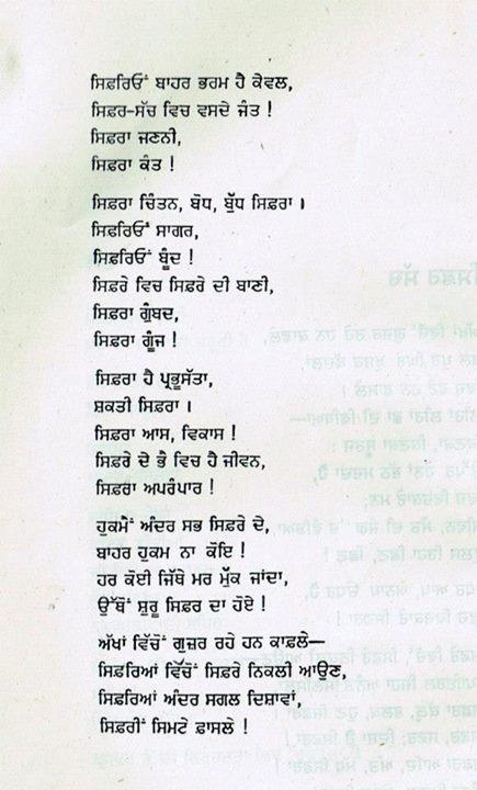 poet 167