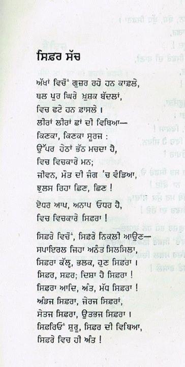 poet 168