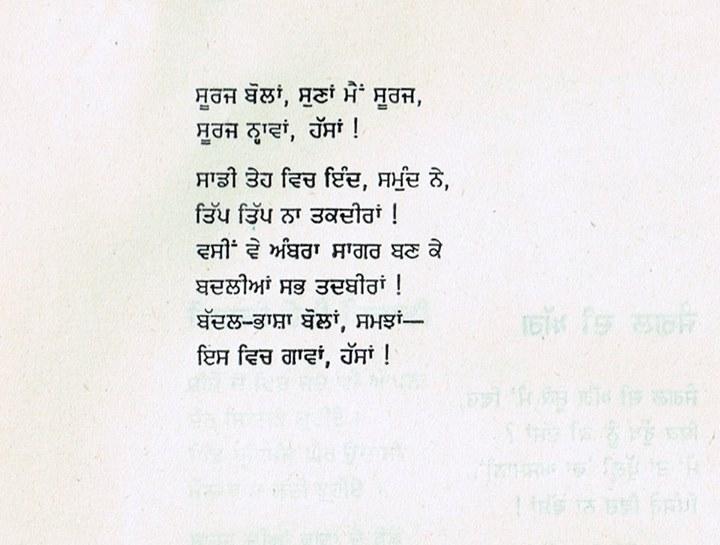 poet 169