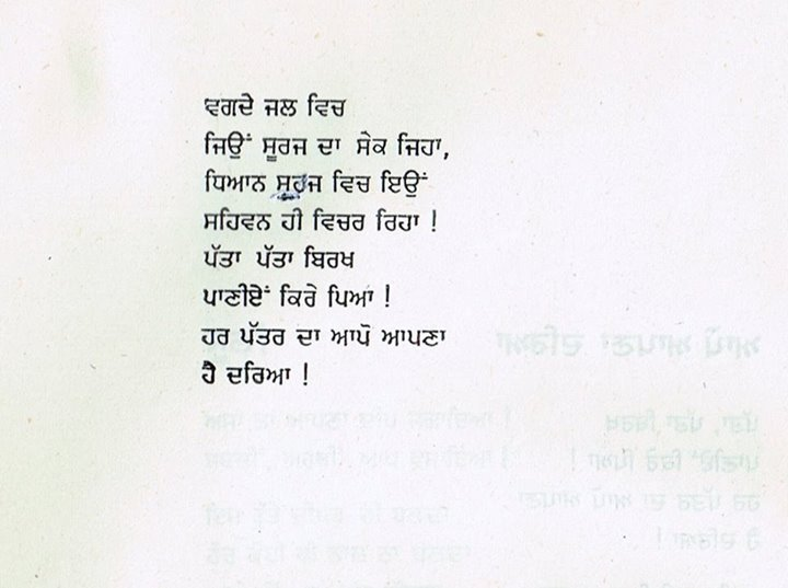 poet 170