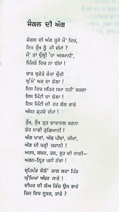 poet 171