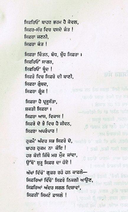poet 179