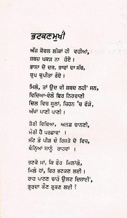 poet 181