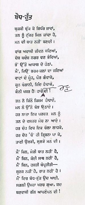 poet 186