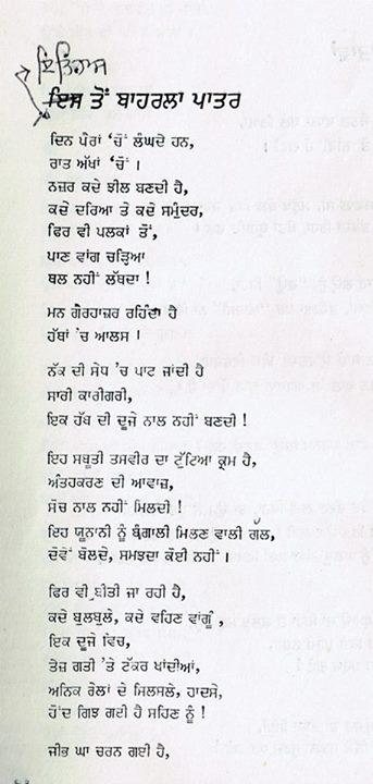 poet 20
