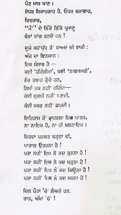 poet 21