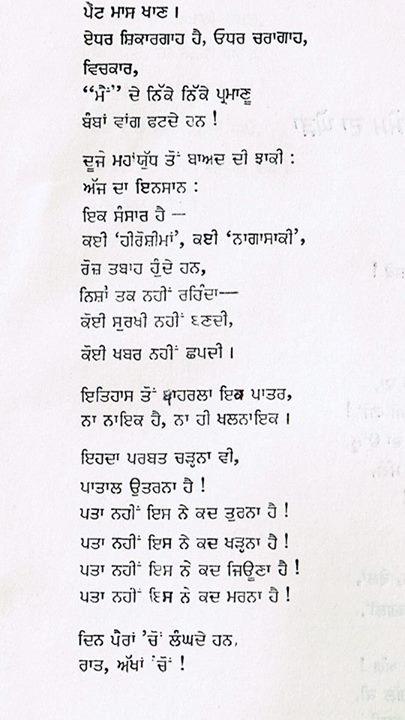 poet 25