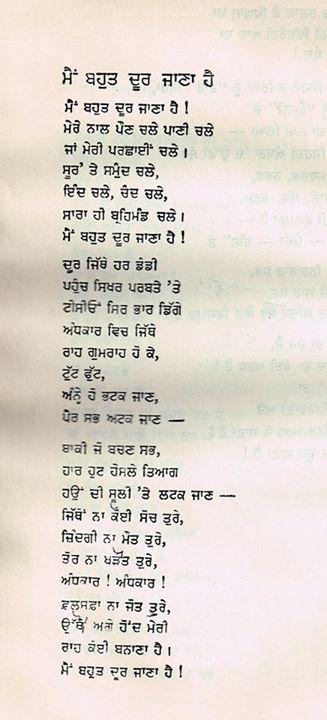 poet 27