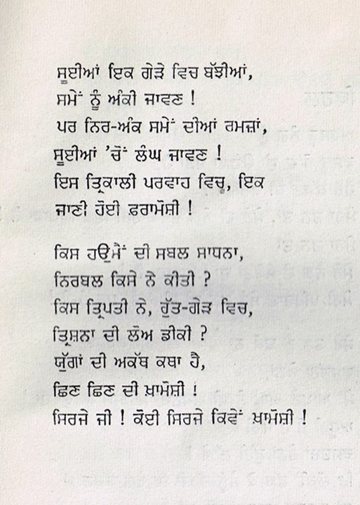 poet 28