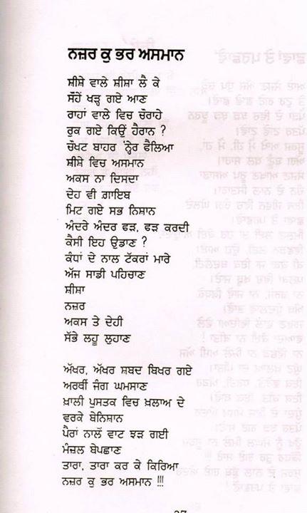 poet 30
