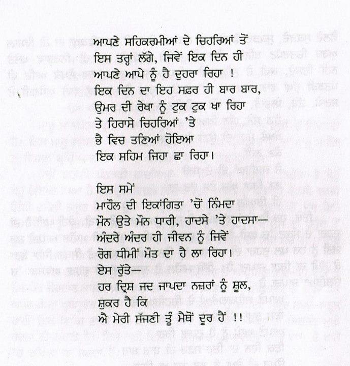 poet 31