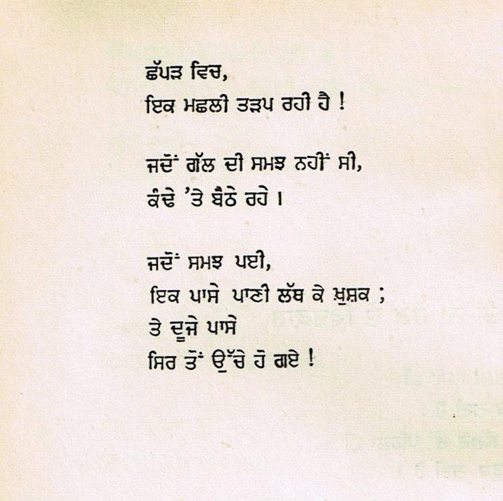 poet 32