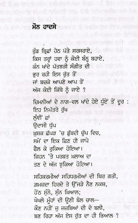 poet 33