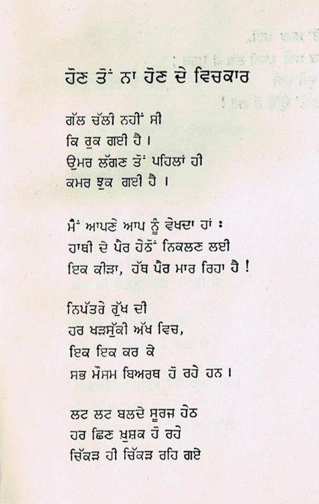 poet 34