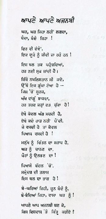 poet 37