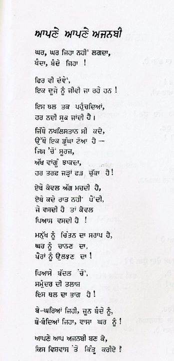 poet 38