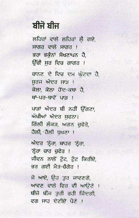 poet 4