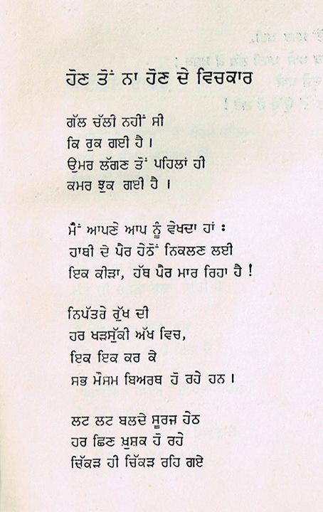 poet 42