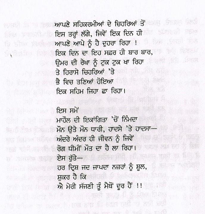 poet 43