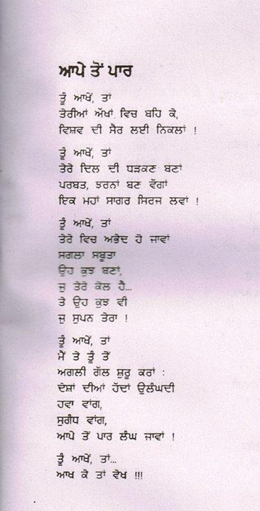 poet 5