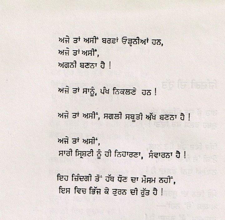 poet 51