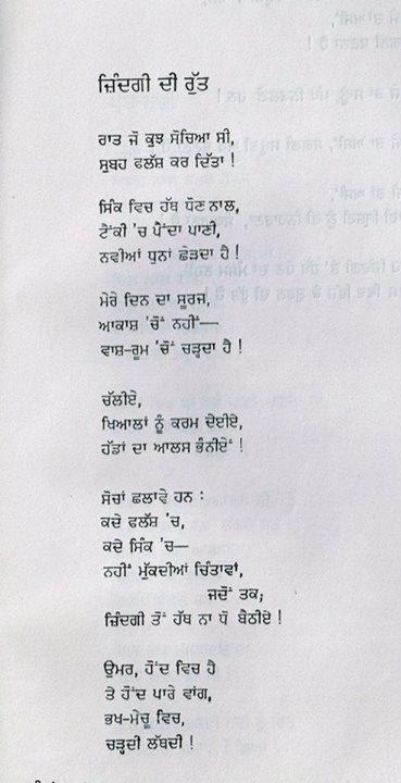 poet 52