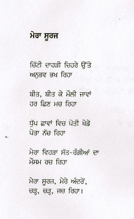 poet 54