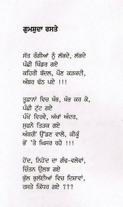 poet 55