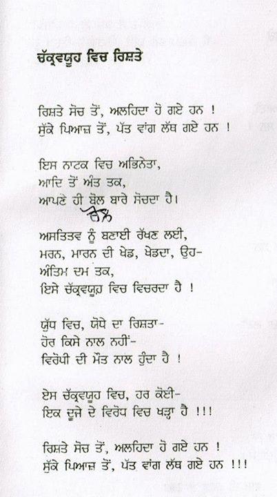 poet 56