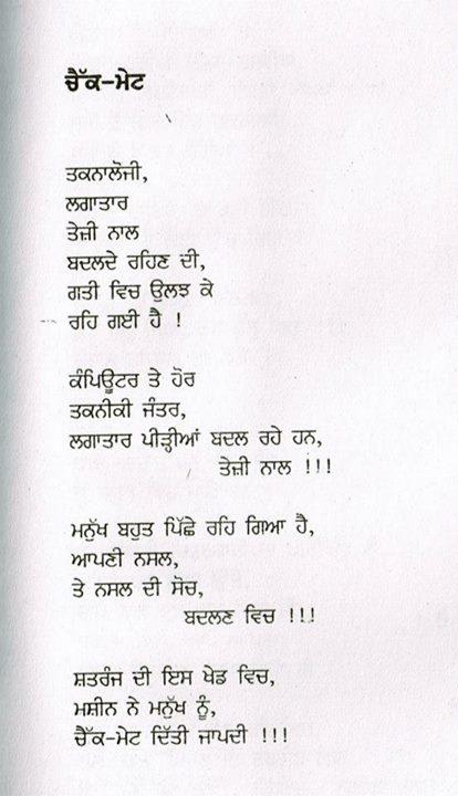 poet 57