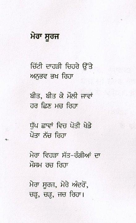 poet 59