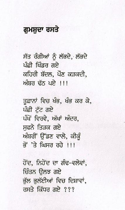 poet 60