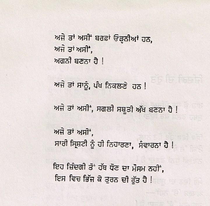 poet 63