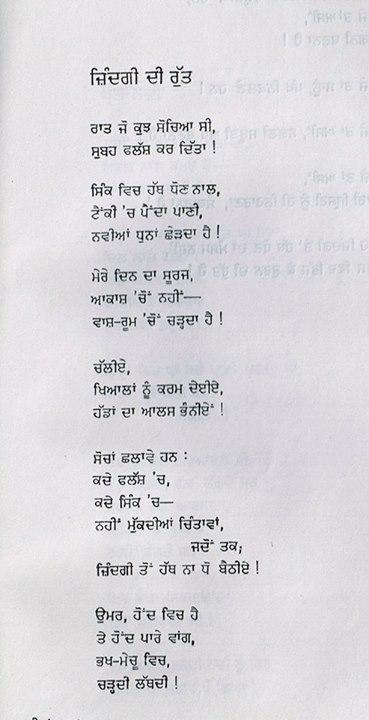 poet 64
