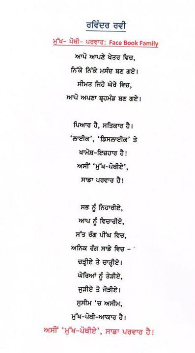 poet 68